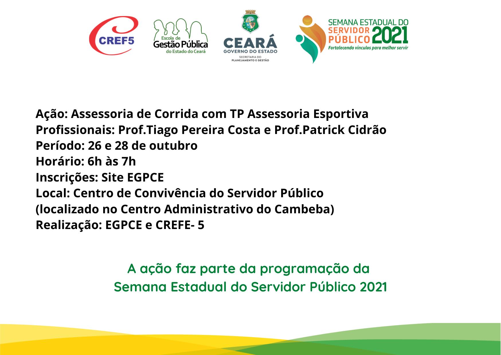 EGPCE em parceria com a CREFE-5 promove assessoria de corrida para servidores públicos
